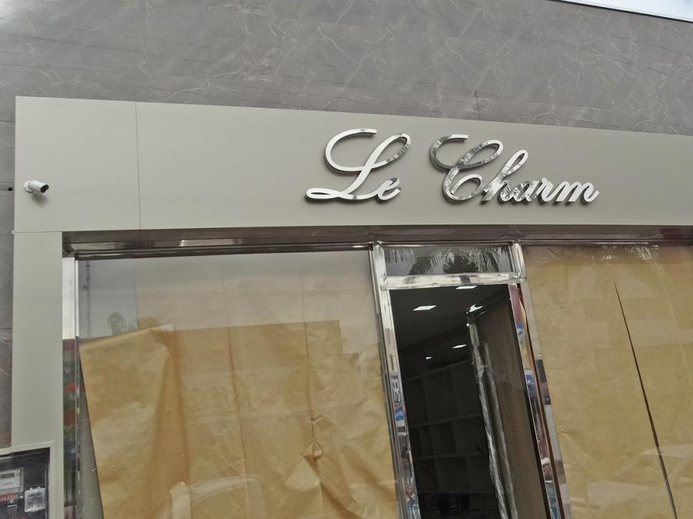 Le Charm inaugura nova loja nesse sábado, dia 15 de junho.
