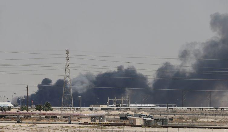 ANP avalia que ataque à Arábia Saudita vai valorizar leilão do pré-sal